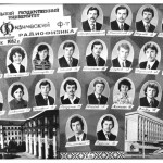 1982_5