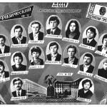 1982_6
